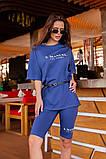 Женский летний костюм двойка велосипедки шорты+футболка размер универсальный 42-46, фото 2