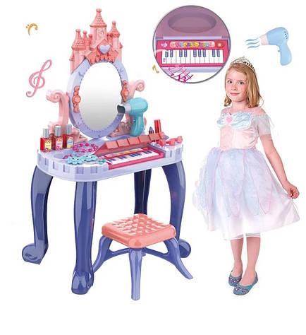 """Детское игровое трюмо """" Beautiful Girl """" королевский замок со стульчиком"""
