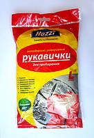 Универсальные перчатки ТМ Hozzi (размер L)