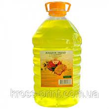 Мыло жидкое 5л Вивас с глицерином бальзам