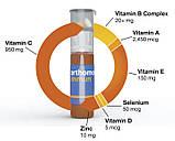 Витамины Ортомол Иммун для укрепления иммунитета 30 дней питьевой Германия Orthomol Immun(9166230), фото 3