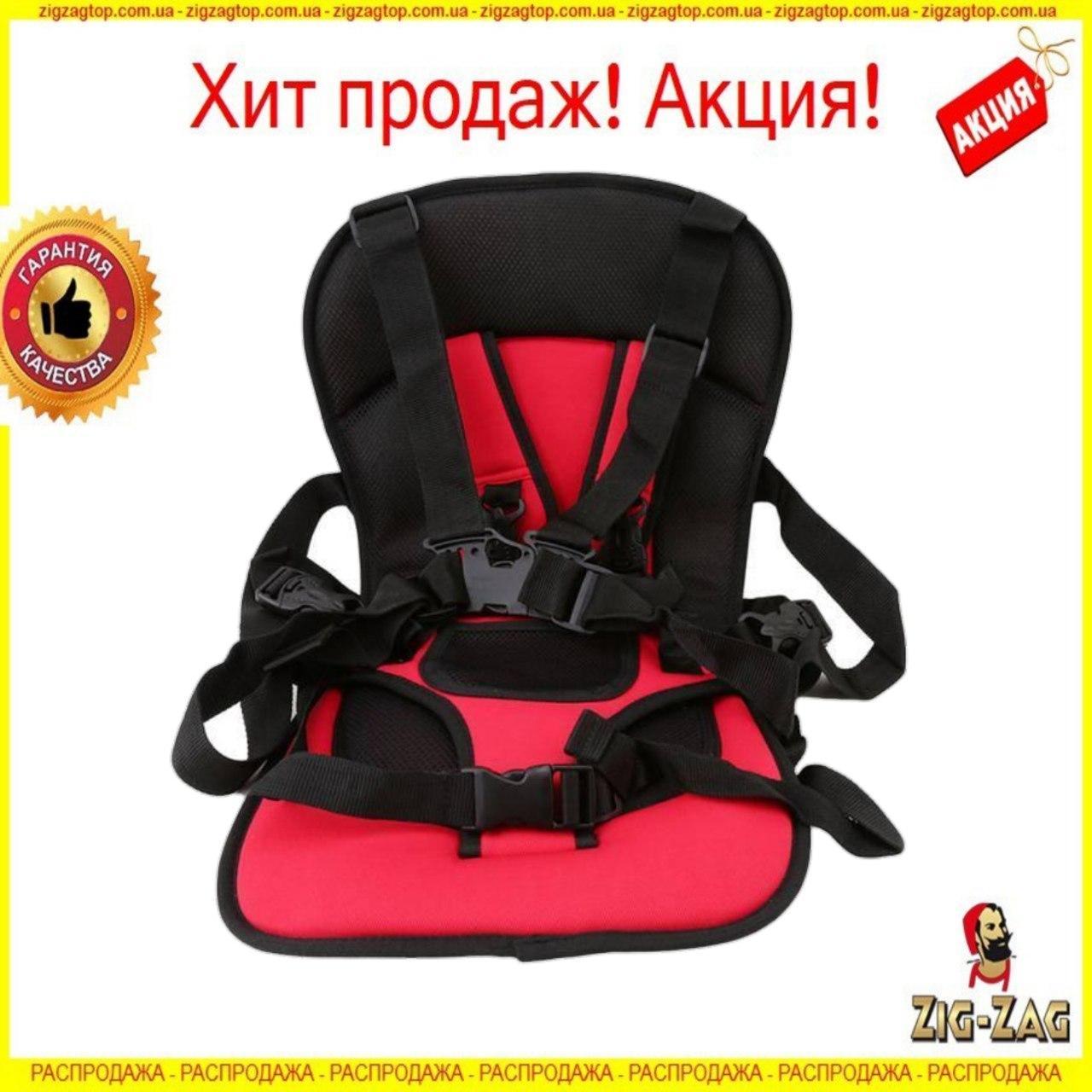 Автомобильное Детское Кресло Multi Function Car Cushion в Машину с Подголовником Для Детей Автокресло Авто ХИТ