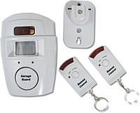 Сигнализация с датчиком движения Sensor Alarm Home Security (Сенсор Аларм), фото 1