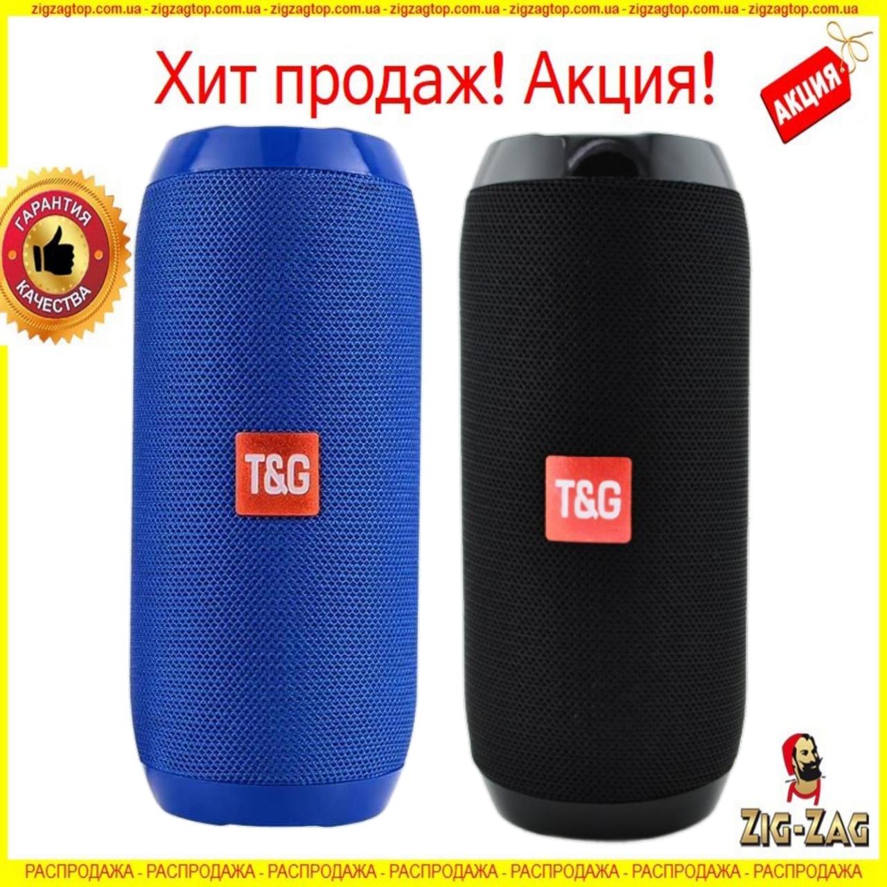 Беспроводная колонка T&G TG-117 Bluetooth Стерео Сабвуфер Блютуз Акустичиская Система Портативная ТИГ ЧЕРНАЯ