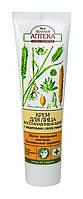 Крем для лица Зеленая Аптека Восстанавливающий с защитными свойствами - 100 мл.