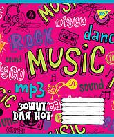 Нотная Тетрадь школьная А5 12 YES Rock Star набор 25 шт. (764883)