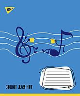 Нотная Тетрадь школьная А5 12 YES Smile The Sound набор 25 шт. (764884)