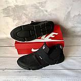 Чоловічі кросівки Nike чорні з гумками 40 розмір, фото 3