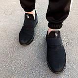 Чоловічі кросівки Nike чорні з гумками 40 розмір, фото 6
