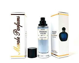 Женский аромат Poison Night Morale Parfums (Пуазон Найт Морал Парфюм) 30 мл