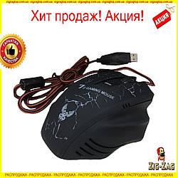 Професійна ігрова Мишка геймерська дротова оптична з підсвічуванням X7 Gaming Mouse 4800 dpi LED