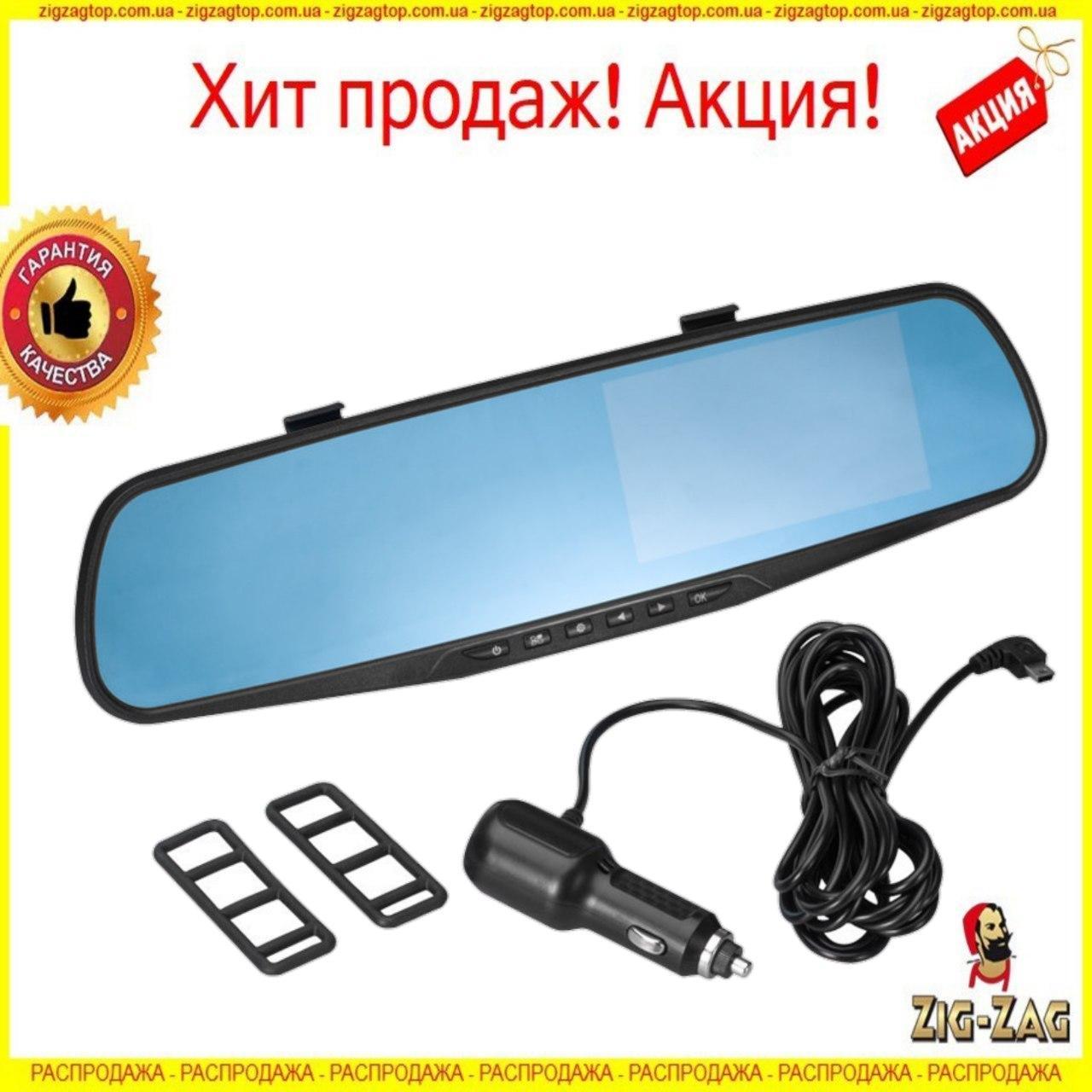 Автомобильное Зеркало Видеорегистратор для Машины Авторегистратор DVR L6000 1080р Угол 170° Регистратор NEW!
