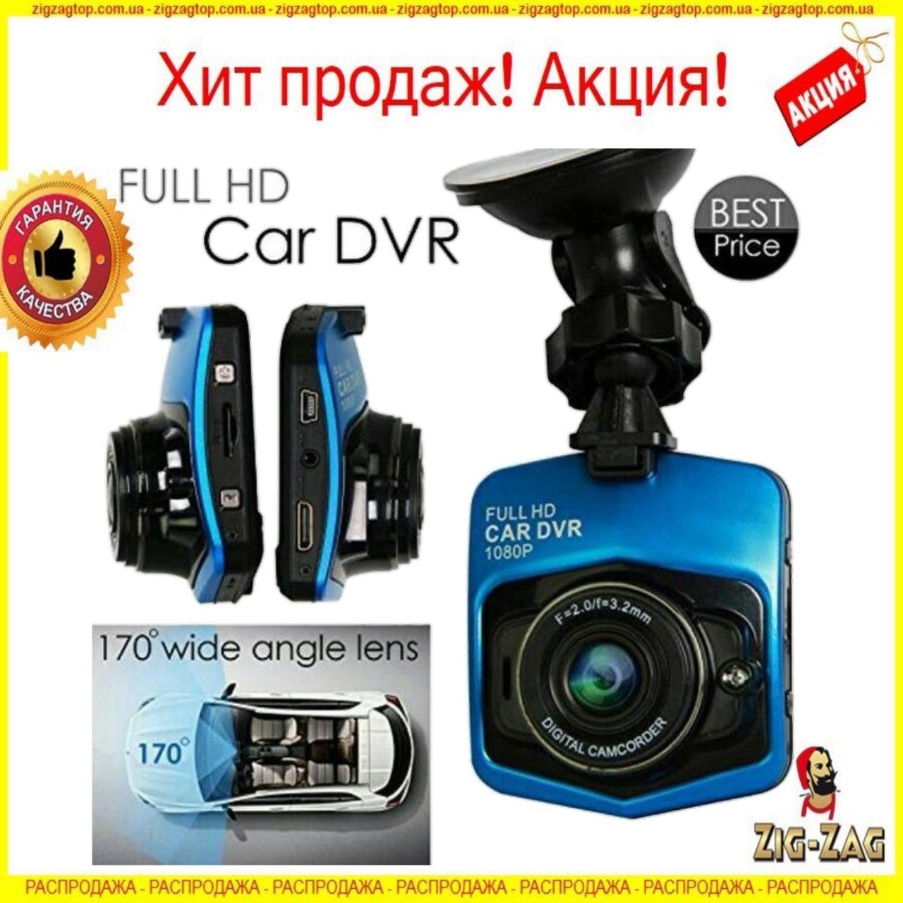 Видеорегистратор автомобильный FULL HD CAR DVR 1080P Mini Авторегистратор camcorder Регистратор Камкордер