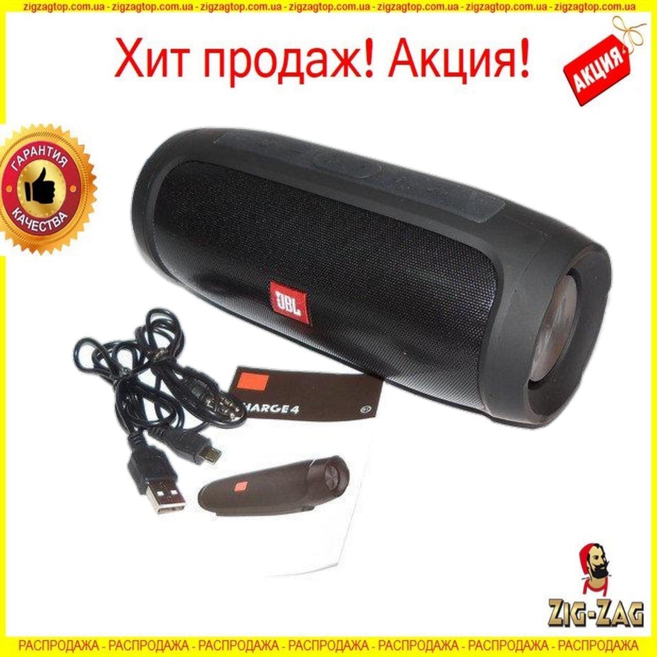 Портативная колонка JBL Charge 4 Большая! блютуз Bluetooth Джбл микрофон PowerBank  акустика SD, USB ,FM, AUX