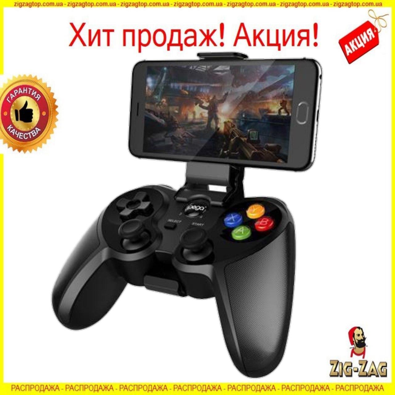 Беспроводной геймпад джойстик IPega PG-9078 Bluetooth игровой блютуз контроллер для Android IOS iPad PC TV Box