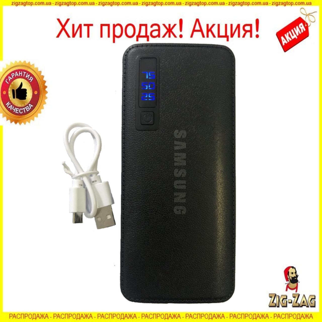 Power Bank 60000mAh МОЩНЫЙ +LED фонарик, 3 USB, Повер Банк универсальная Батарея, Внешний аккумулятор