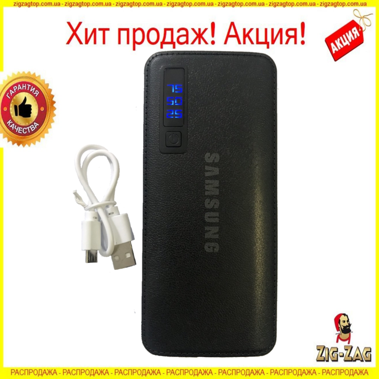 Power Bank SAMSUNG 60000mAh МОЩНЫЙ +LED фонарик, 3 USB, Повер бБанк универсальная Батарея, Внешний аккумулятор
