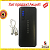 Power Bank 60000mAh ПОТУЖНИЙ +LED ліхтарик, 3 USB, Повер Банк універсальна Батарея, Зовнішній акумулятор
