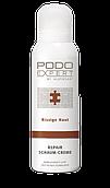 Крем-піна # 4 для потрісканої шкіри стоп, 125мл, Podoexpert Repair Schaum-Creme, Allpresan (Німеччина)