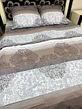 Комплект постільної білизни бязь голд в коричневих тонах Полуторний, фото 7
