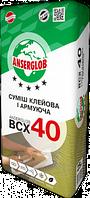ANSERGLOB ВСХ-40 Смесь клеевая и армирующая для ППС и минваты 25 кг