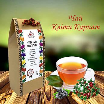Чай Квіти Карпат, карпатський збір чай травяний