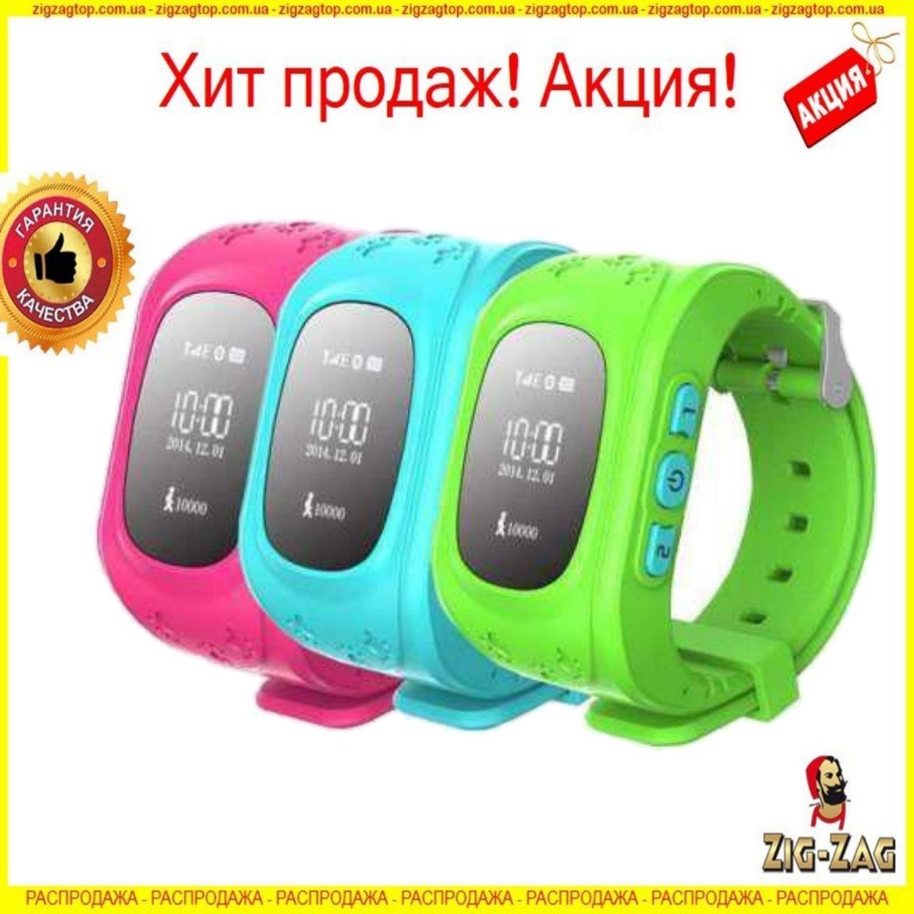Дитячі Наручні Розумні годинник Smart Baby Watch Q50 з GPS,Відстеження Кнопкою SOS Камерою Смарт для Дитини NEW!