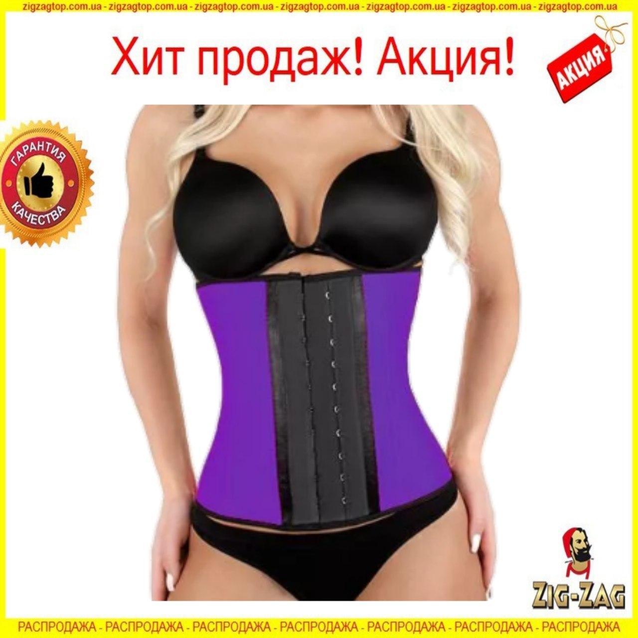 Утягивающий Корсет SCULPTING Clothes (корректирующий) без бретелек для похудения, пояс для похудения NEW!