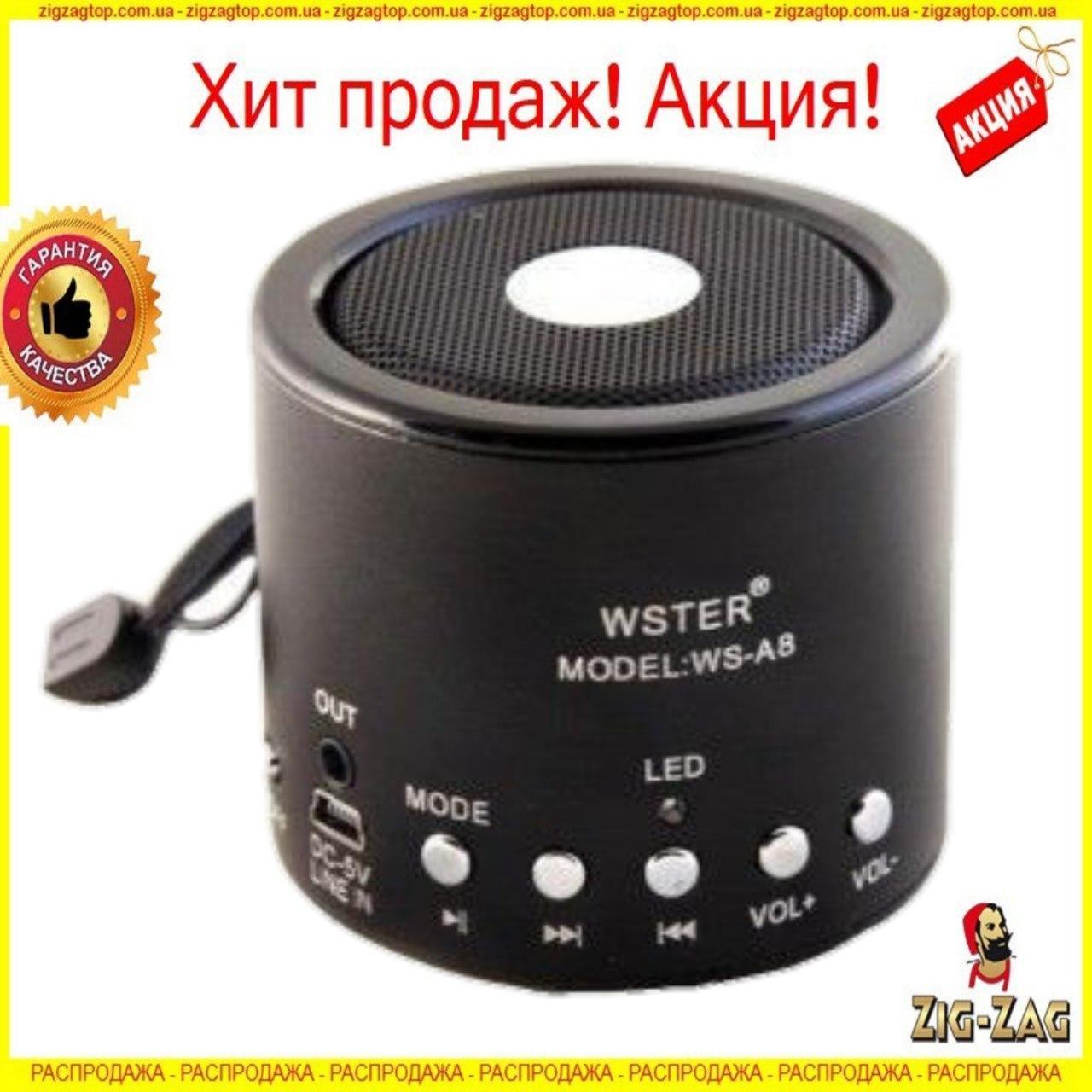 Бездротова Портативна Колонка Міні WSTER WS-A8 з MP3, AUX USB, FM-радіо, блютуз 100% ЯКІСТЬ
