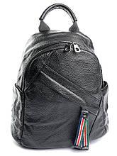 Женская сумка 2101 Black