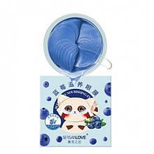 Патчи гидрогелевые SersanLove Blueberry Mourishing Eye Mask с экстрактом черники, 60 штук