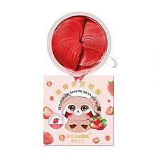 Патчи гидрогелевые SersanLove Strawberry Doxorubicin Eye Mask с экстрактом клубники, 60 штук