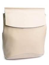 Женская сумка 8504 Beige