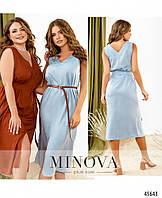 Сукня №2291-блакитний блакитний/42-44, фото 1