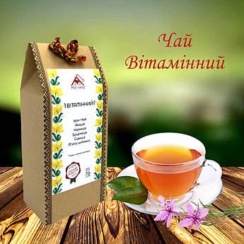 Чай Вітамінний, карпатський збір чай травяний