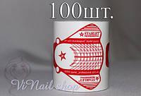 Формы Для Наращивания Ногтей STARLET 100 шт.