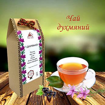 Чай Духмяний, карпатський збір чай травяний