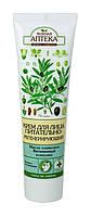 Крем для лица Зеленая Аптека Питательно-регенерирующий - 100 мл.