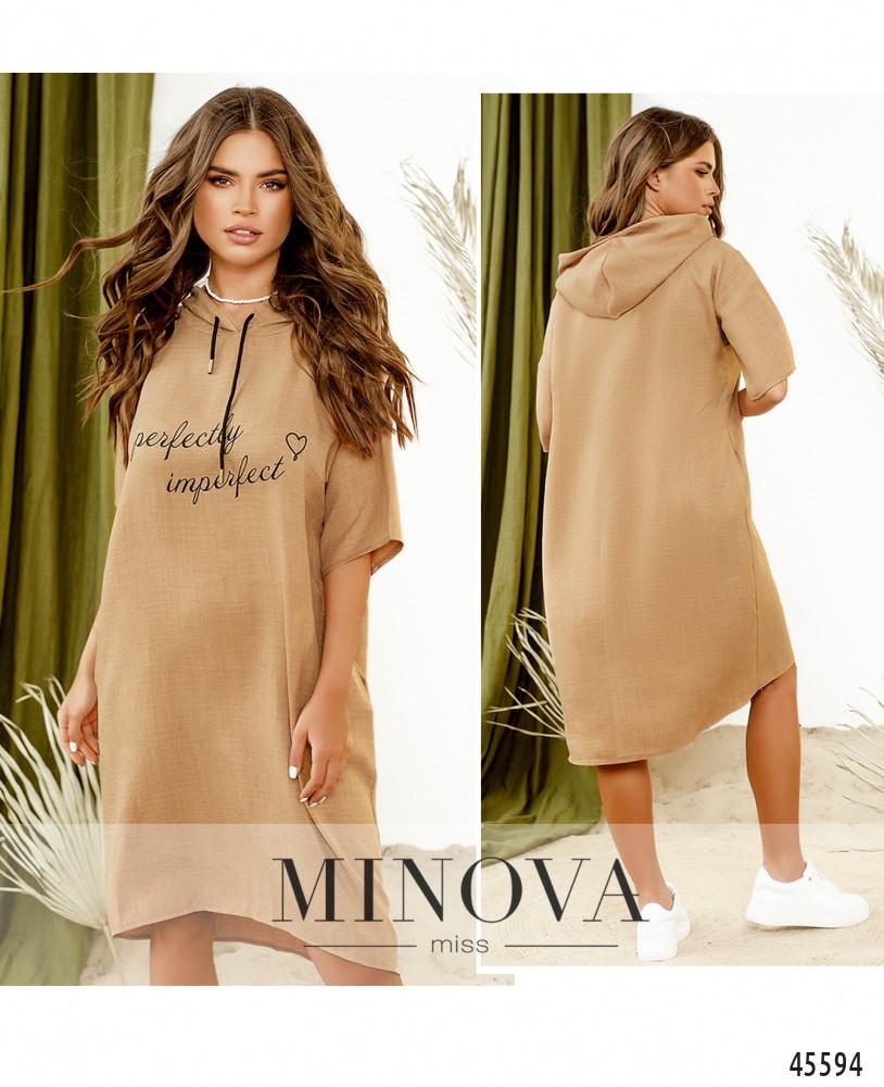 Платье №1084-бежевый бежевый/Универсальный(42-44-46)