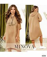 Платье №1084-бежевый бежевый/Универсальный(42-44-46), фото 1