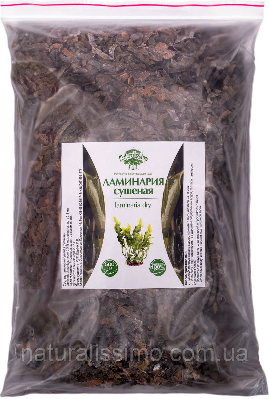 Сушеная ламинария, 25 кг - Naturalissimo в Запорожье