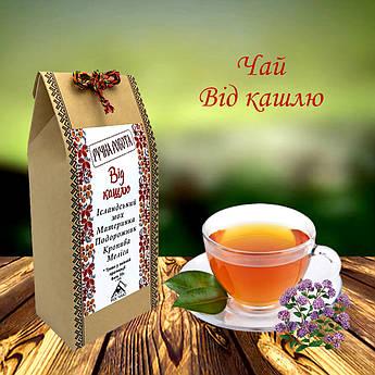 Чай Від кашлю, карпатський збір чай травяний лікарський