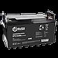 130 Вт комплект солнечной станции Отдых-130+220В Освещение 12В на 2 лампы по 10Вт+USB зарядка, фото 5