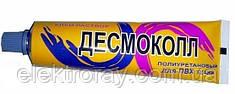 Клей «Десмокол» Київ 40 мл