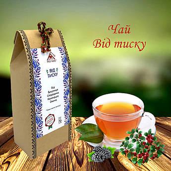 Чай Від тиску, карпатський збір чай травяний лікарський