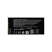 АКБ MICROSOFT BL-5H Lumia 630/635