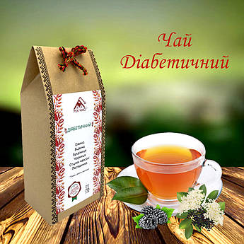 Чай Діабетичний, карпатський збір, трав'яний, лікувальний