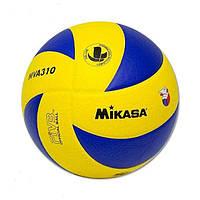 Мяч волейбольный Mikasa MVA-310 дубликат