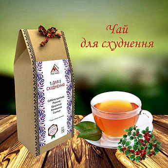 Чай Для схуднення, карпатський збір чай травяний лікарський
