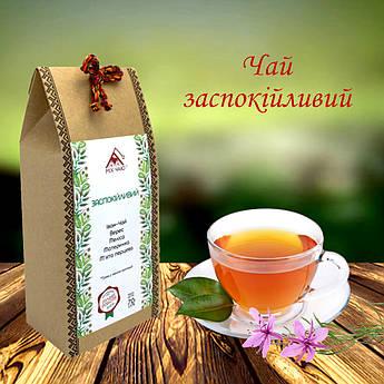 Чай Заспокійливий, карпатський збір чай травяний лікарський
